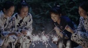 donostiasubterranea_zinemaldia_festival_cine_san_sebastian_donostia_our_little_sister_koreeda_perlas